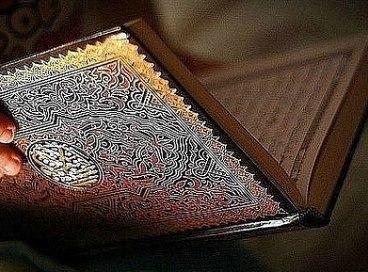 Чтение по мусхафу Корана