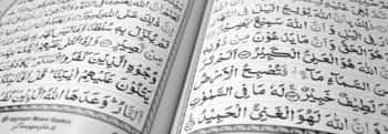 Ислам. Помощь в Исламе